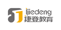 郑州捷登教育咨询有限公司
