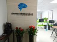 河南泉智企业营销策划有限公司企业形象