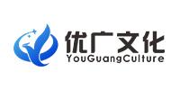 郑州市优广文化传播有限公司