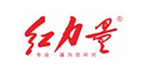 河南红力量房地产营销策划有限公司