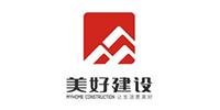 美好建筑装配科技有限公司郑州分公司