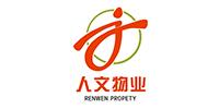 郑州人文物业管理服务有限公司