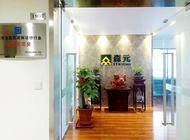 河南森元房地产经纪有限公司企业形象