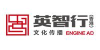 河南英智行文化传播有限公司
