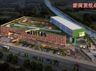 濮阳市龙华商业管理有限公司企业形象