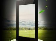谷奇核孔膜防霾系列换气纱窗企业形象