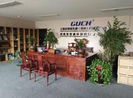 郑州享誉通商贸有限公司企业形象