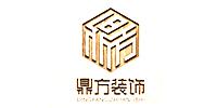 河南省鼎方装饰工程有限公司