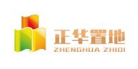 河南省置地房地产集团有限公司