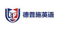 郑州经开区德普施英语培训中心
