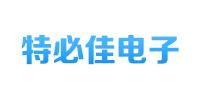 河南省特必佳电子技术有限公司
