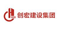 上海创宏建设集团有限公司