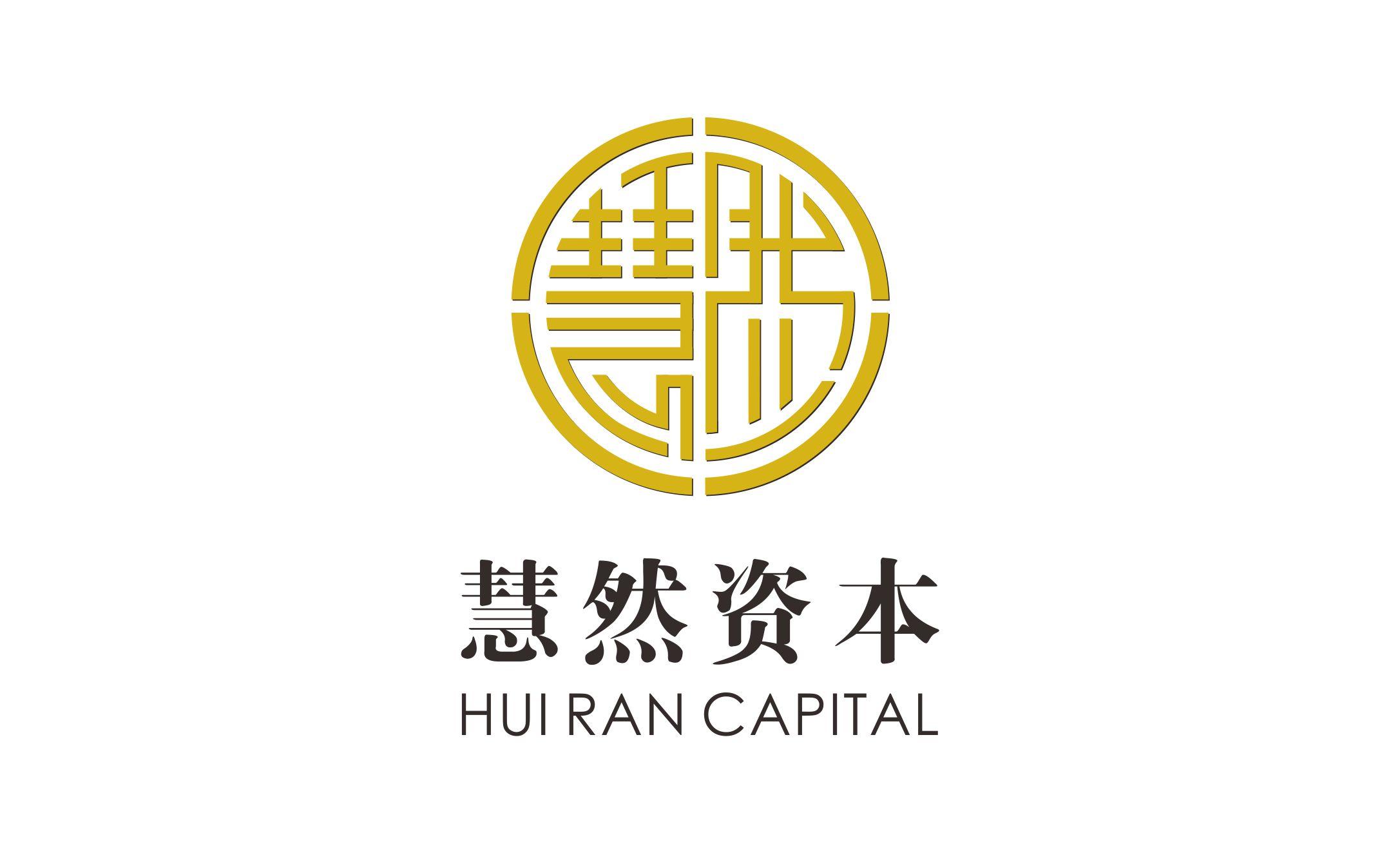 北京慧然股权投资基金管理有限公司