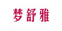 郑州领秀梦舒雅服饰有限公司