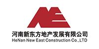河南新东方地产发展有限公司