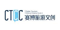 郑州赛博旅游策划咨询有限公司