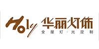 河南华丽商贸有限公司