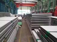 不锈钢板、管、圆钢、型材企业形象