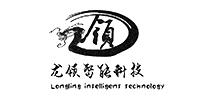 河南龙领智能科技有限公司