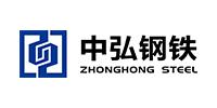 郑州中弘钢铁贸易有限公司
