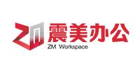 河南震美办公空间设计有限公司