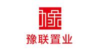 濮阳豫联置业有限公司
