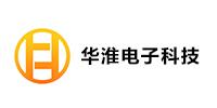 河南华淮电子科技有限公司