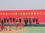 河南金满盛房地产开发有限公司企业形象