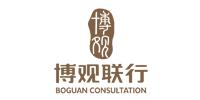 河南博观联行房地产顾问有限公司