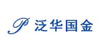 北京泛华国金工程咨询有限公司河南分公司