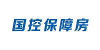 河南省国控保障房建设投资有限公司