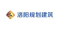 洛阳市规划建筑设计研究院有限公司郑州分公司
