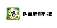 河南省叫章麻雀科技有限公司