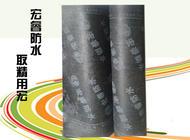 高聚物(SBS、APP)改性沥青防水卷材企业形象