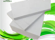 (XPS)挤塑聚苯乙烯泡沫保温板企业形象