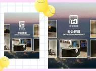 深圳君银证券投资咨询顾问有限公司河南分公司企业形象