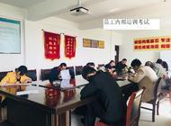 河南省华亨置业有限公司企业形象