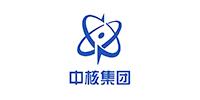 中国核电工程有限公司郑州分公司