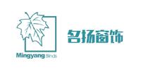 郑州名扬窗饰材料有限公司