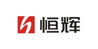 河南恒辉房地产顾问有限公司