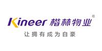 河南楷林物业管理有限公司·
