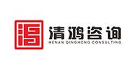 河南清鸿建设咨询有限公司