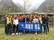 郑州金辉兴业房地产开发有限公司企业形象