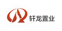 郑州轩龙置业有限公司