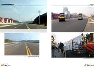 工程实例-市政道路工程企业形象
