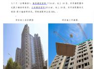 湖南第一师范学院青年教师宿舍(完工)企业形象