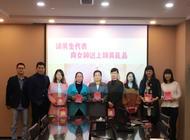 深圳市鹰之旅管理咨询有限公司郑州分公司企业形象