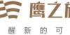 深圳市鹰之旅管理咨询有限公司郑州分公司