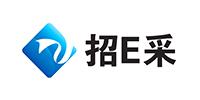 河南省城建电子招标采购有限公司