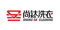 河南尚达洗涤服务有限公司